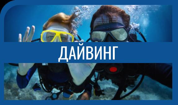 Water Sport Salon